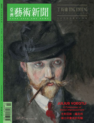 CANS Asia Art News No. 189 - JULIUS VOEGTLI - A Forerunner of Swiss Impressionism