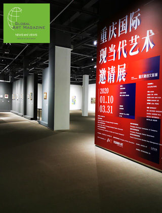 CHONGQING 2020 - GLOBAL ART MAGAZINE